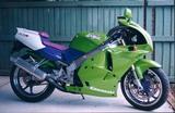 Kawasaki ZXR 250 1992
