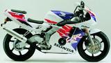 Honda CBR 250 RR 1990