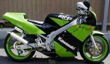 Kawasaki KR-1R 1990