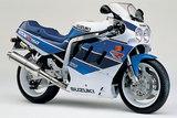 Suzuki GSX-R 750 L 1990
