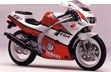 Yamaha FZR 250 R 1990