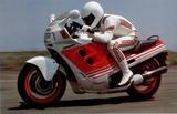 Honda CBR 1000 F 1987