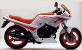 Honda VT 250 F 1987