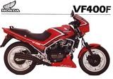 Honda VF 400 F 1985