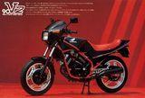 Honda VT 250 F 1982