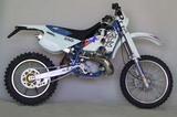 ATK 250  2003