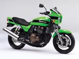 Kawasaki ZRX 400 2006