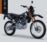 Tomos Se 125 F 2006
