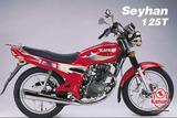 Kanuni Seyhan 125 T 2005