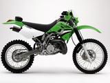 Kawasaki KDX 200 2005