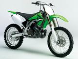 Kawasaki KX 250 2005