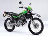 Kawasaki Super Sherpa 2005