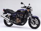 Kawasaki ZRX 400 II 2005