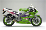 Kawasaki ZXR 400 2003