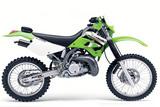 Kawasaki KDX 220 R 2004