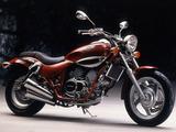 Kymco Venox 250 2003