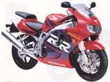 Honda CBR 900 RR Fireblade 1998