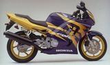Honda CBR 600 F(3)V 1997