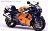 Suzuki GSX-R 600 1996